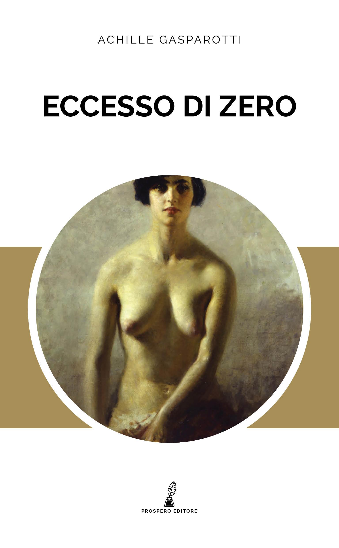 Eccesso di zero-image